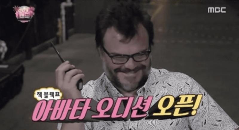 """Jack Black hace pasar al elenco de """"Infinite Challenge"""" por una divertida audición en una cámara escondida"""