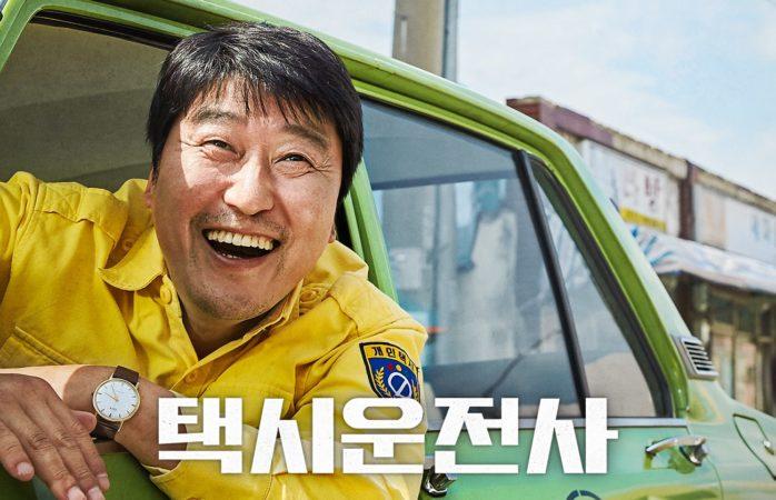 """""""A Taxi Driver"""" se convierte en la película coreana del 2017 que más rápido atrae a 7 millones de espectadores"""