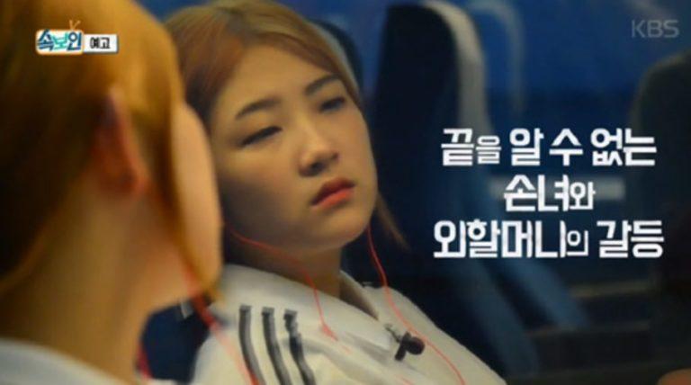 Se revela que Choi Joon Hee ha dejado el hospital y no ha vuelto a casa de su abuela