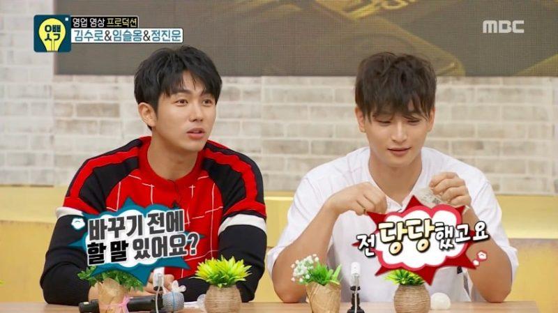 Jeong Jinwoon e Im Seulong de 2AM sacan a la luz historias del otro de forma graciosa