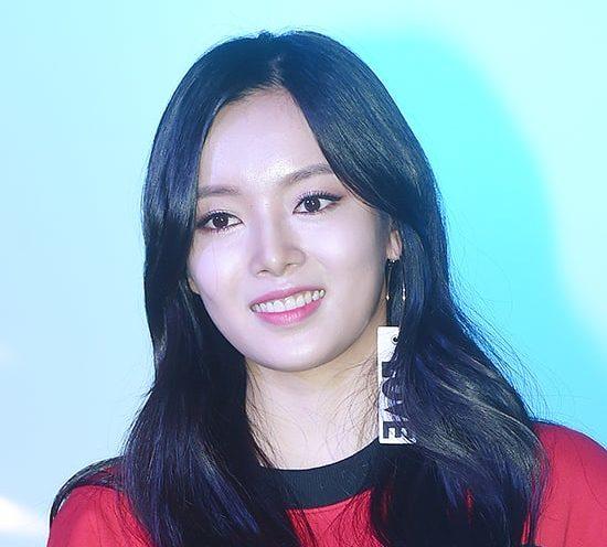 Sujin de Wassup se une al reparto de nuevo drama