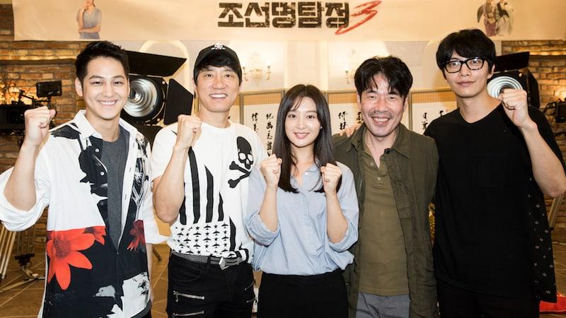 """Kim Ji Won, Kim Bum y Lee Min Ki inician la filmación para la próxima película """"Detective K 3"""""""