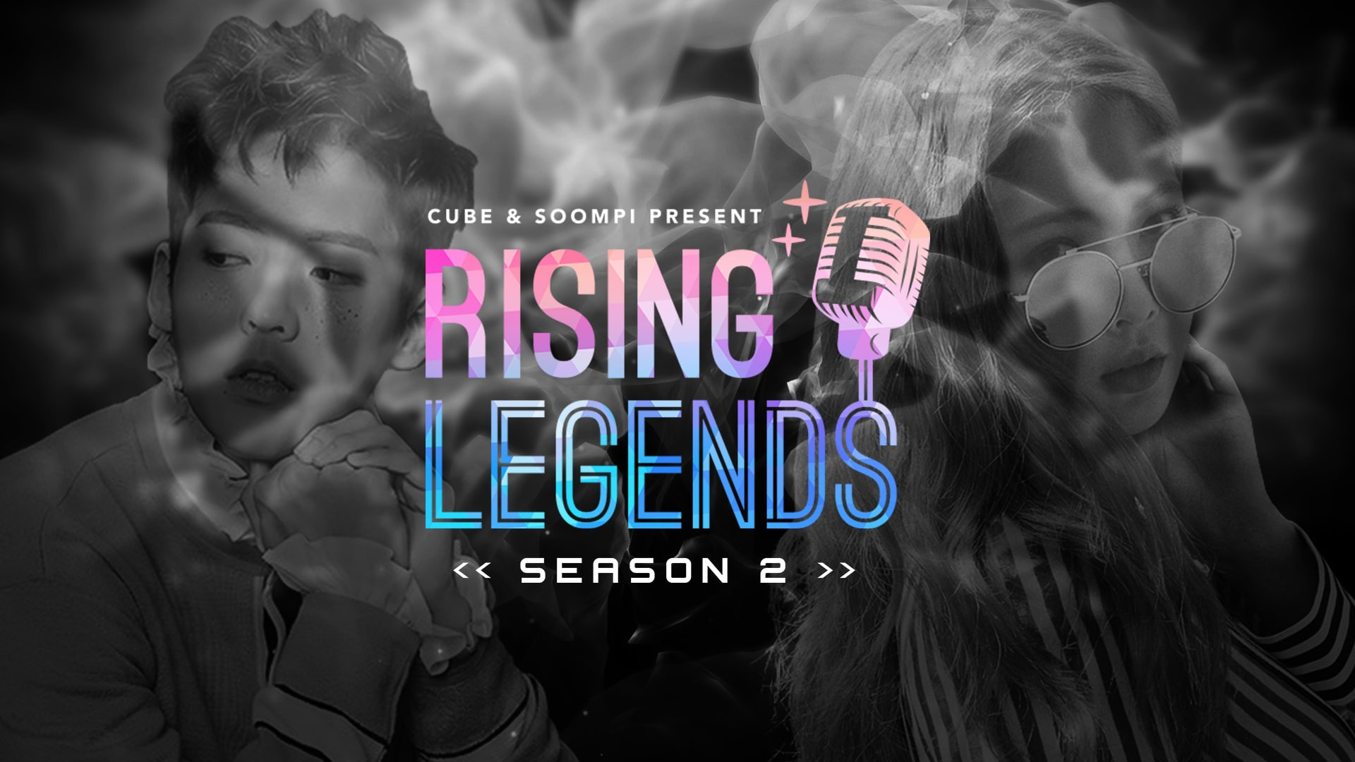 """¿Eres el siguiente? Cube Entertainment y Soompi presentan """"Rising Legends: Season Two"""""""