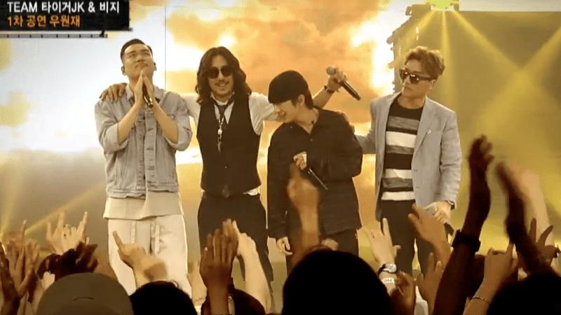 Woo Won Jae, Tiger JK y Bizzy son halagados por sus letras honestas + Participación del artista abiertamente gay MRSHLL