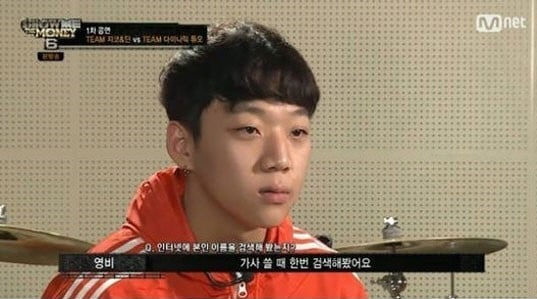 "El rapero Young B se sincera sobre su controversia pasada de bullying en ""Show Me The Money 6"""