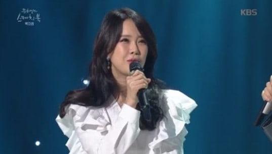 Baek Ji Young desborda felicidad mientras habla de su hija
