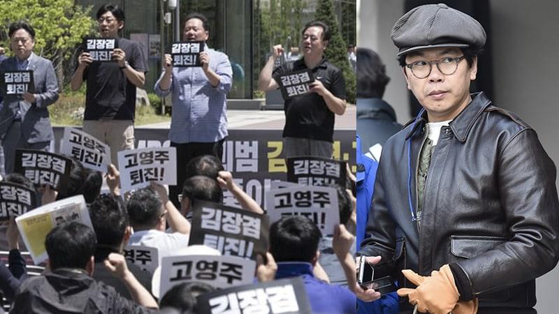 """Productores de variedades de MBC, incluyendo a Kim Tae Ho de """"Infinite Challenge"""", se unen a la huelga general contra la compañía"""