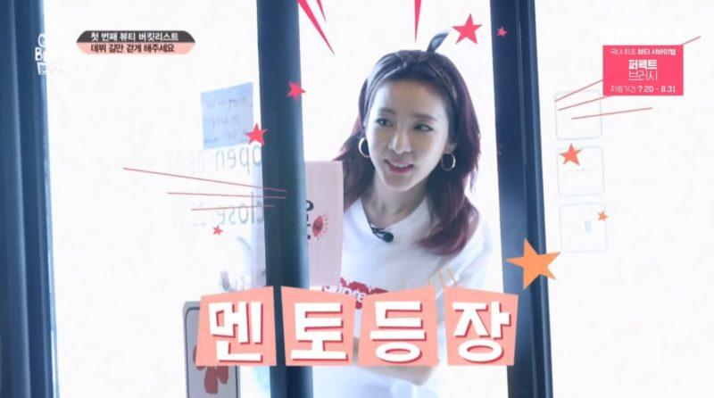 Sandara Park es mentora de una aspirante a ídolo, la lleva a la sala de práctica de YG