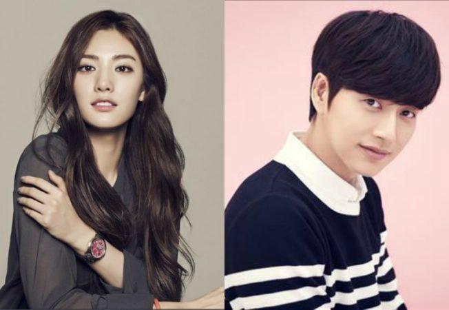 Nana de After School es confirmada para protagonizar un nuevo drama junto a Park Hae Jin