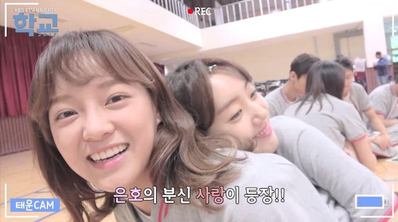 """Kim Sejeong y Park Se Wan de """"School 2017"""" presumen de su amistad cercana"""