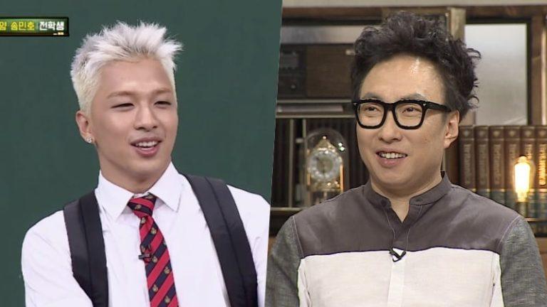 Taeyang de BIGBANG comparte un encuentro divertido y extraño con Park Myung Soo