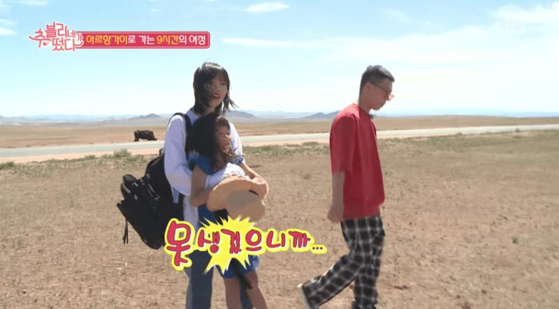 Akdong Musician entabla amistad con Choo Sarang en viaje a Mongolia