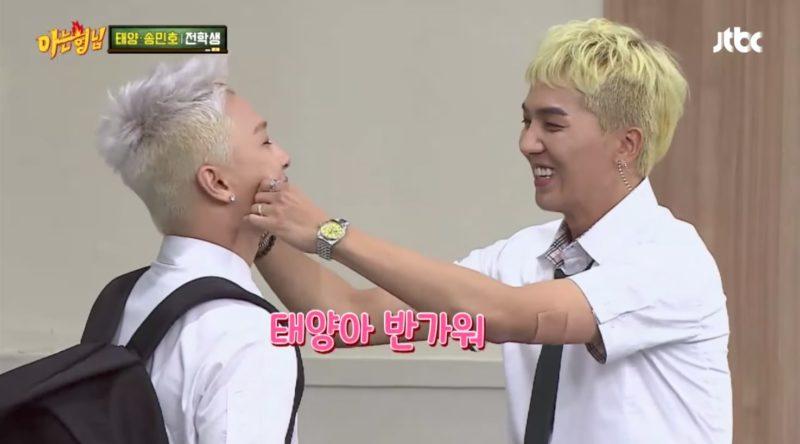 Song Mino acepta el reto de pincharle los cachetes y hablarle informalmente a Taeyang