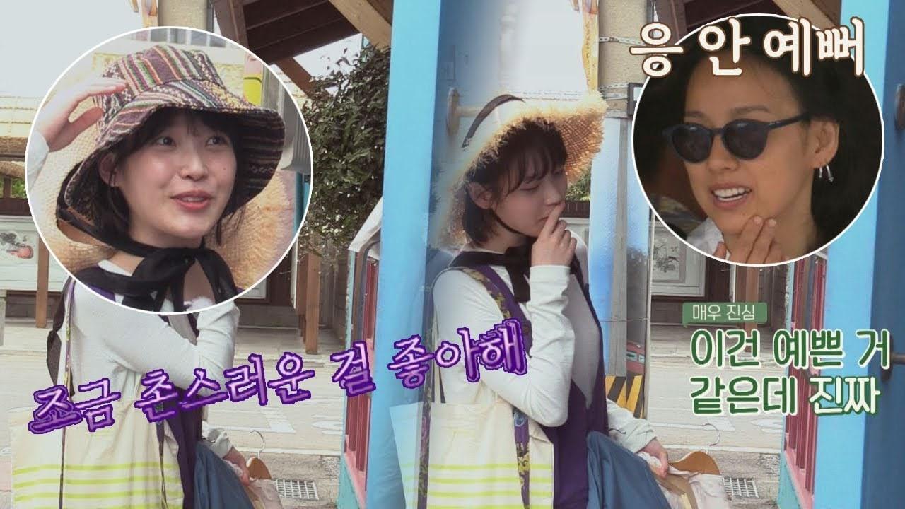 Lee Hyori cuestiona de forma cómica el gusto por la moda de IU