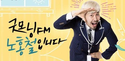 Los productores de MBC Radio se unen a la huelga, ocasionando cancelaciones de programas