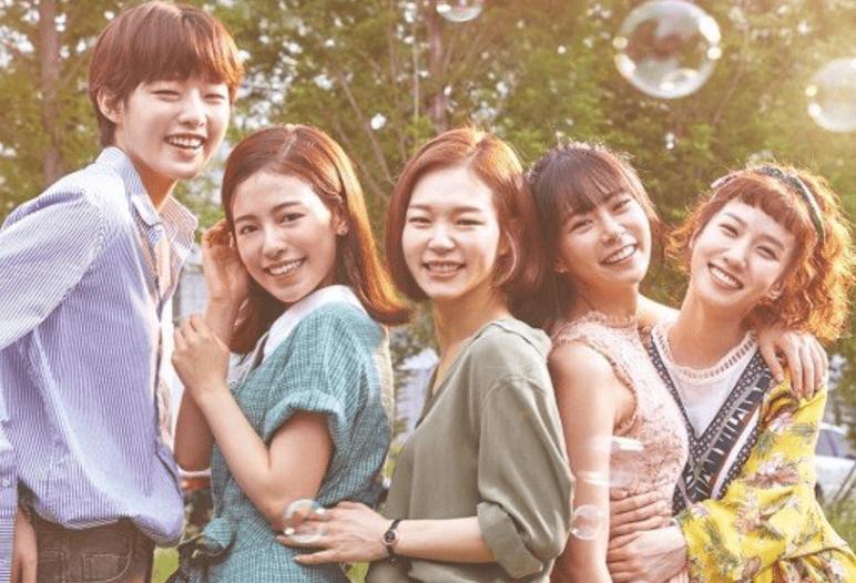 """""""Age Of Youth 2"""" encabeza la lista de los dramas más comentados"""