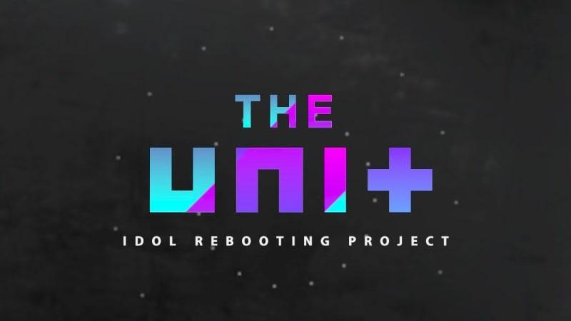 """El programa de reinicio de ídolos de KBS """"The Unit"""" revela fecha de estreno y más"""