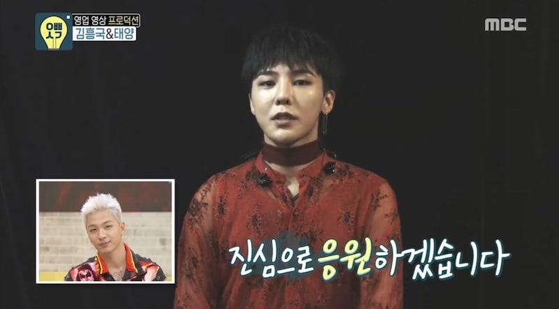 """G-Dragon no se guarda nada al revelar lo que sabe como el """"único amigo"""" de Taeyang"""