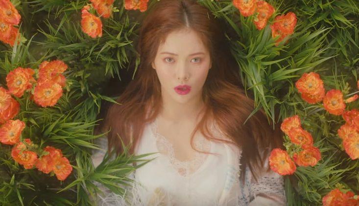 """HyunA quiere ser tu """"Babe"""" en un fascinante MV"""