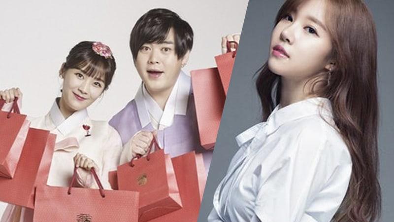Ellin de Crayon Pop revela lo primero que pensó sobre el matrimonio de Soyul y Moon Hee Jun