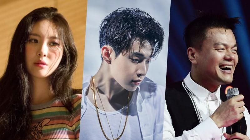 """Sunmi y Henry, entre otros, serán los invitados de Park Jin Young en """"Party People"""""""