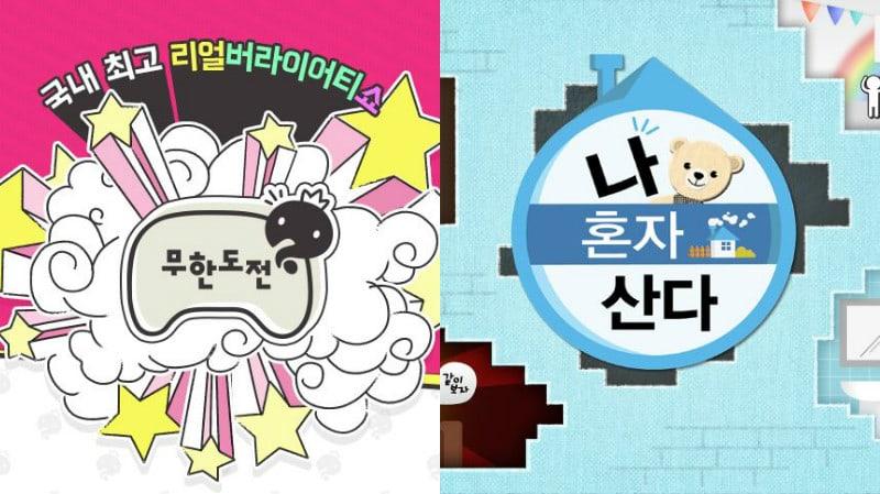 """""""Infinite Challenge"""" y """"I Live Alone"""" se cancelarán indefinidamente debido a la huelga de productores contra MBC"""