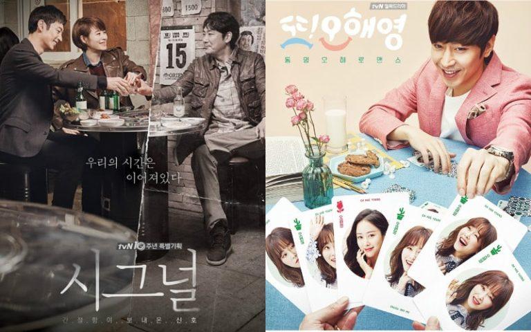 """El productor de """"Signal"""" y el escritor de """"Another Oh Hae Young"""" forman equipo para nuevo drama de tvN"""