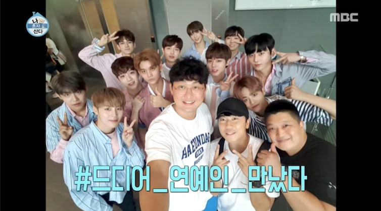 "Lee Shi Un se cruza con Wanna One en ""I Live Alone"""