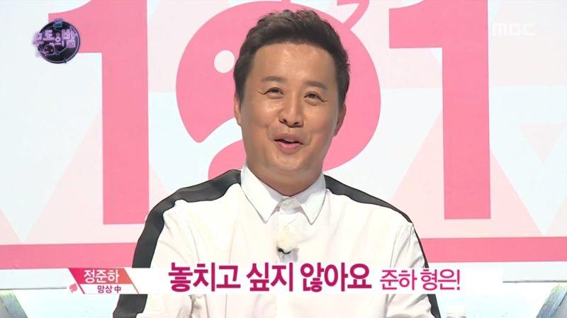 """El plan de """"Producer 101"""" de Jung Joon Ha falla luego de que nadie se presenta"""