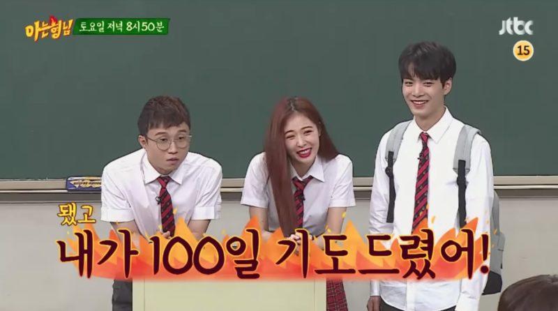 """JR de NU'EST y HyunA generan risas en el previo de """"Ask Us Anything"""""""