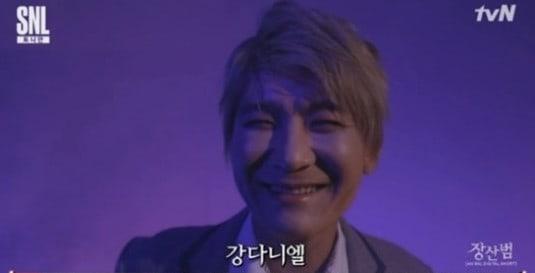 "Jung Sung Ho parodia de forma hilarante a Kang Daniel y más en ""SNL Korea"""