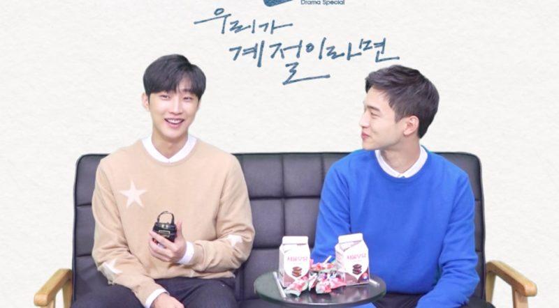 Jinyoung de B1A4, Jang Dong Yoon y Chae Soo Bin pelean por amor en un nuevo drama especial