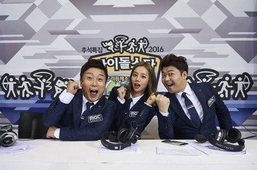 """MBC confirma que """"2017 Idol Star Athletics Championships"""" cancela su agenda de grabación debido a la huelga"""