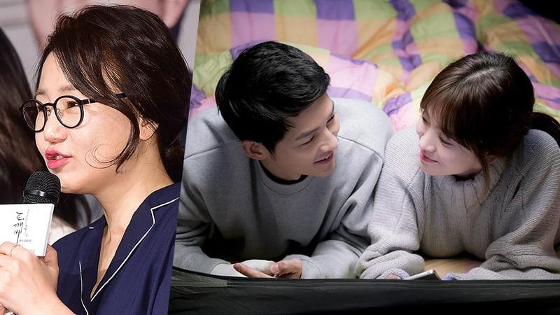"""La guionista de """"Descendants Of The Sun"""" habla de la relación de Song Joong Ki y Song Hye Kyo"""