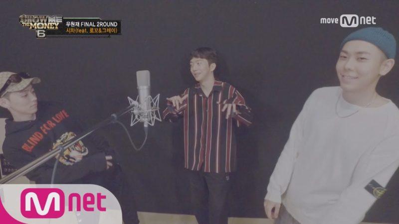 "Woo Won Jae de ""Show Me the Money 6"" logra un ""all-kill"" certificado con ""We Are"""