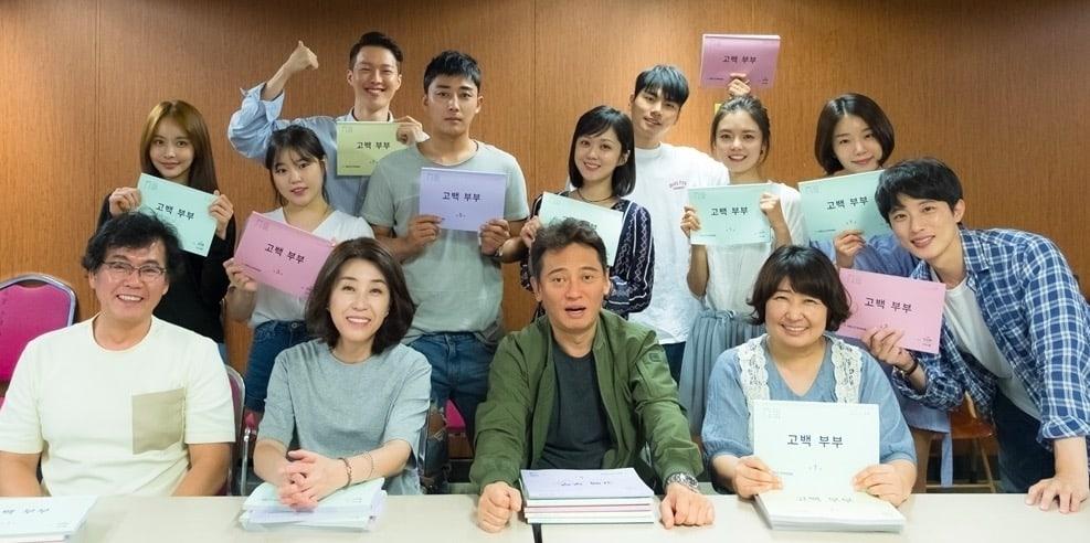 El próximo drama de Son Ho Jun y Jang Nara celebra la primera lectura de guión
