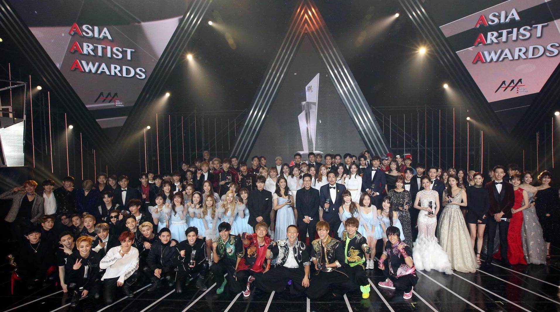 Se anuncia presentador y detalles de los 2017 Asia Artist Awards
