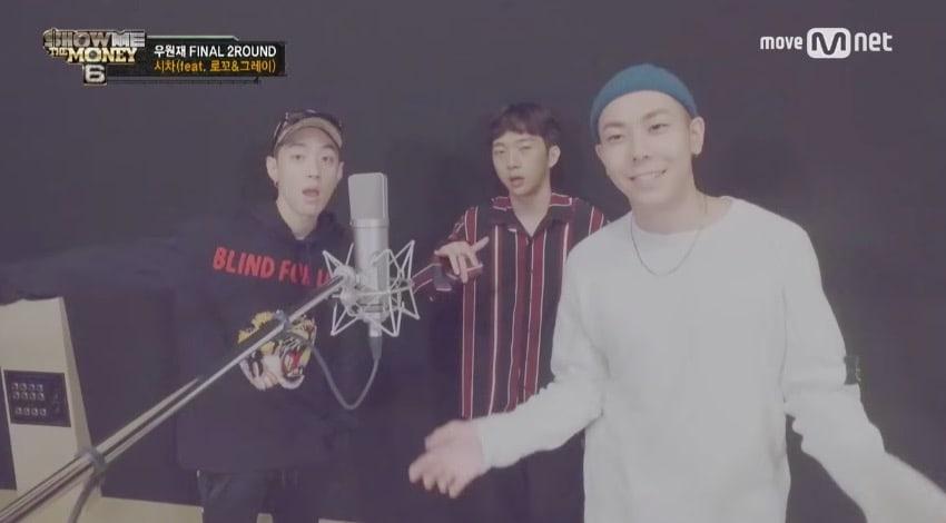 "Woo Won Jae de ""Show Me The Money 6"" registra all-kill perfecto con ""We Are"""
