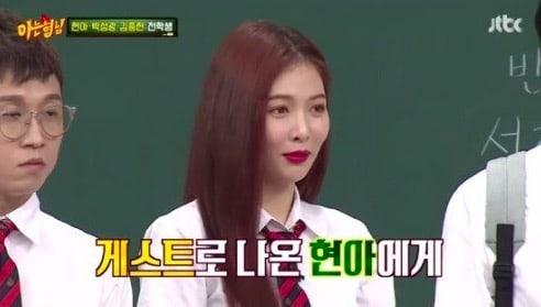 """""""Ask Us Anything"""" hablan de cómo HyunA como fue invitada al programa"""