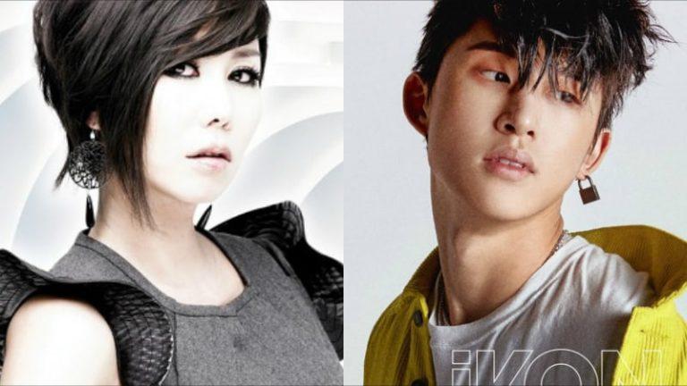 La veterana cantante Park Mi Kyung dice que desea colaborar con B.I de iKON