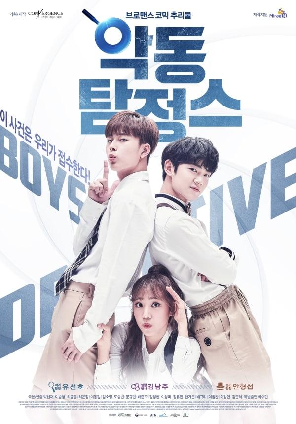 Namjoo de Apink, Ahn Hyung Seob y Yoo Seon Ho hablan sobre los desafíos de su próximo drama web