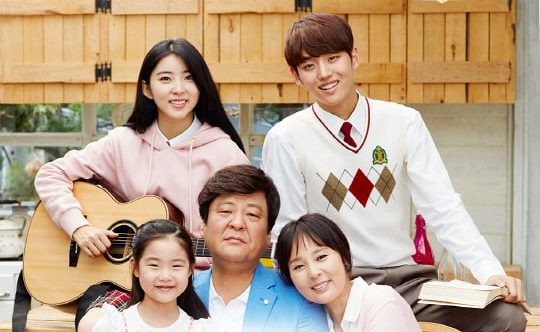 Próxima película protagonizada por Kwon Sohyun y Hongseok de PENTAGON libera póster
