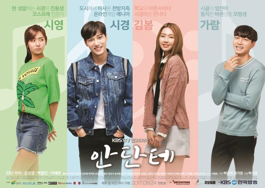 """""""Andante"""" libera nuevo póster y descripciones de los personajes de Kai de EXO y más"""
