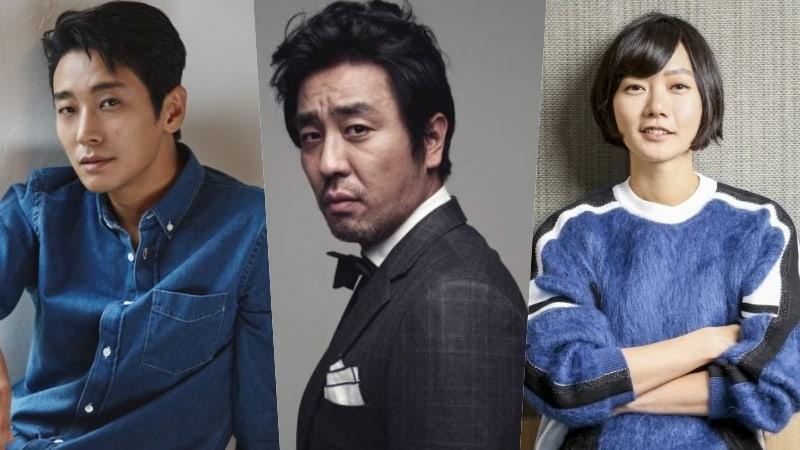 """Joo Ji Hoon, Ryu Seung Ryong y Bae Doona en conversaciones para el próximo drama original de Netflix, """"Kingdom"""""""