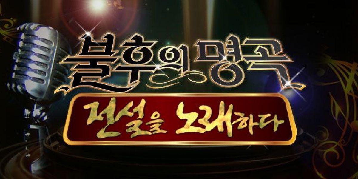 """""""Immortal Songs"""" se eleva al primer lugar en los ratings con """"Infinite Challenge"""" en huelga"""