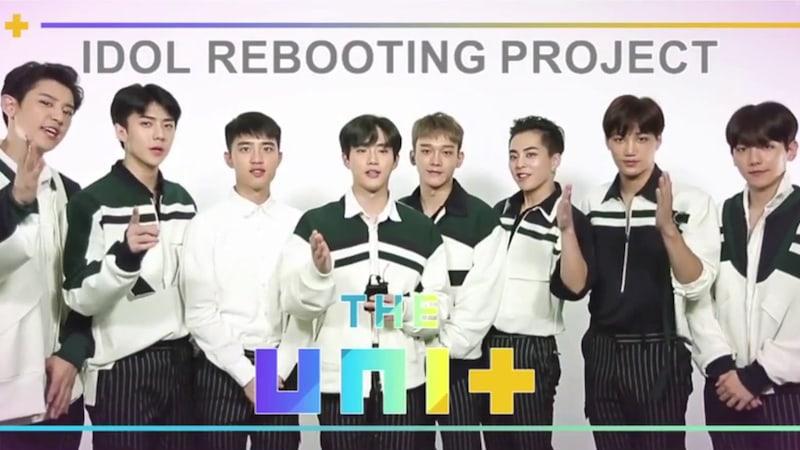 """Idols muestran su apoyo a """"The Unit"""" en un nuevo teaser"""