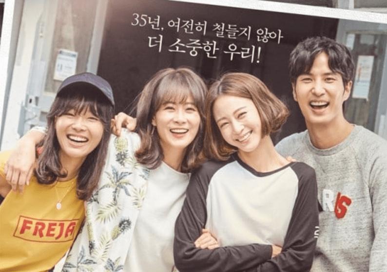 """""""20th Century Boy And Girl"""" reanuda filmación a pesar de la actual huelga en MBC"""