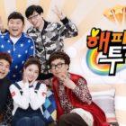 """""""Happy Together"""" será reemplazado con una emisión especial debido a la huelga de KBS"""