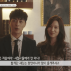 "Yoon Doo Joon de Highlight y Yoon So Hee con lindos en detrás de cámaras de su cameo en ""Because This Is My First Life"""
