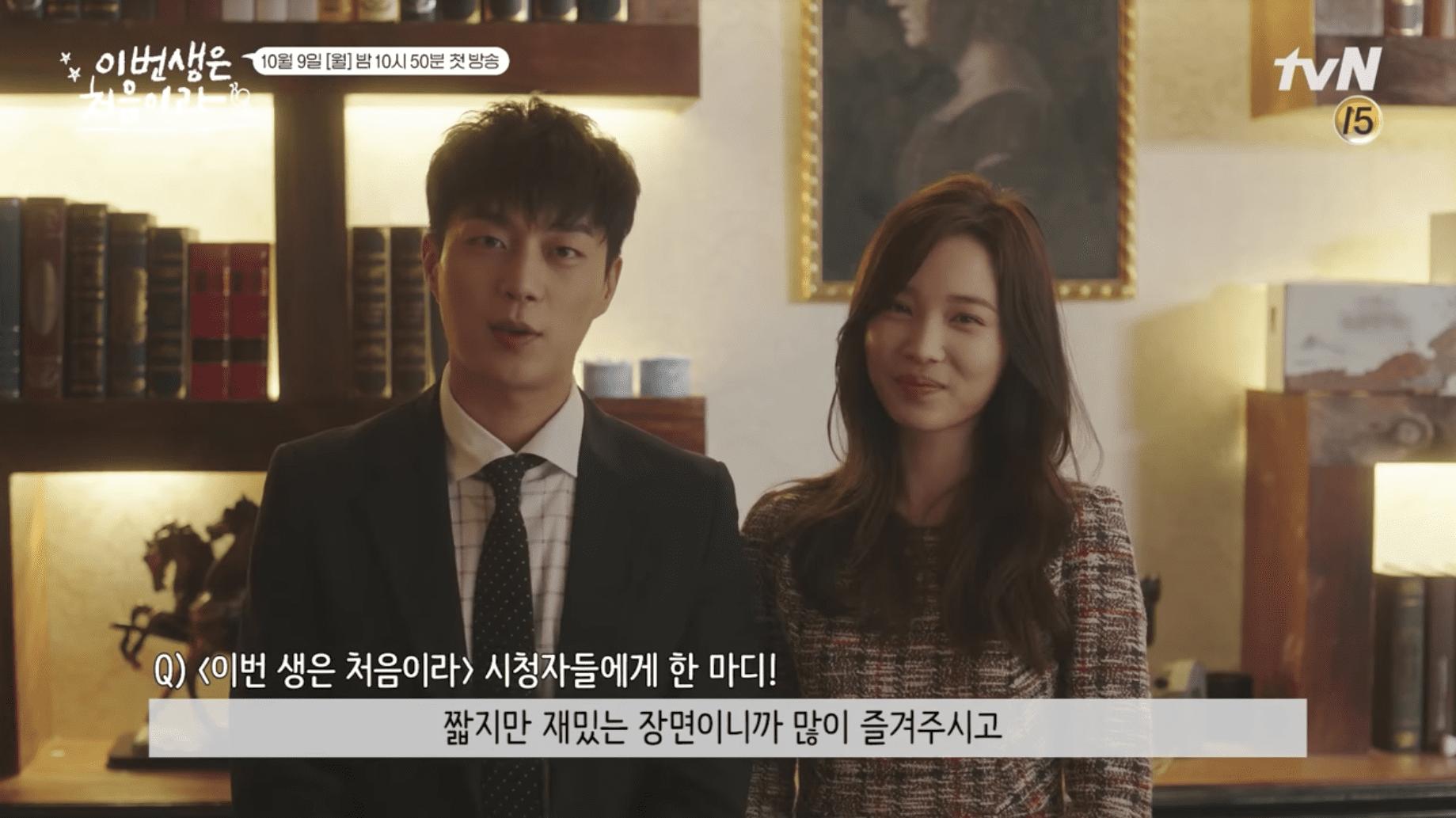 """Yoon Doo Joon de Highlight y Yoon So Hee con lindos en detrás de cámaras de su cameo en """"Because This Is My First Life"""""""